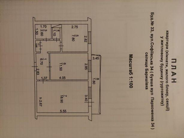 Продам 2к квартиру в м. Баришівка