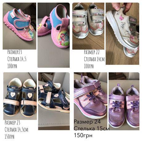 Кроссовки, босоножки, сандали
