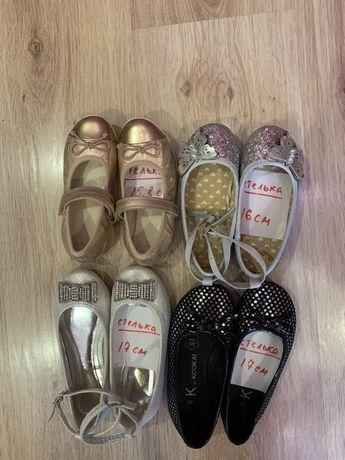 Нарядные туфли балетки на утренник новогодние Next Clarks кожаные