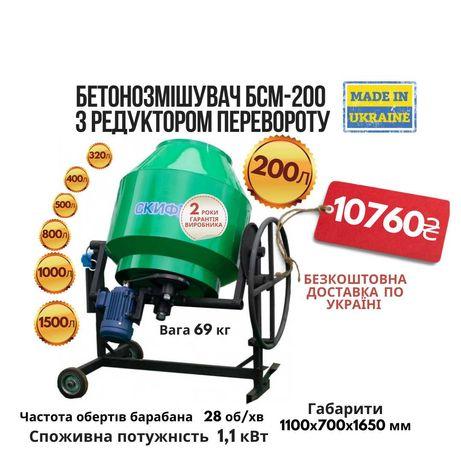 Бетономешалка 120/140/160/200/600/1000/1500л. Бетонозмішувач. с Завода