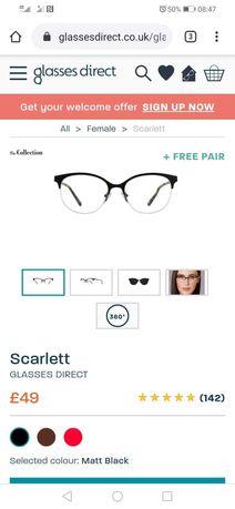 Okulary z ochroną cyfrowa i obiektywem BluePerfect