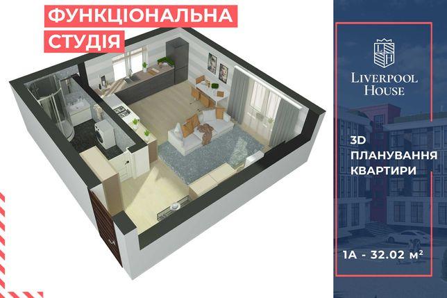 Продам Функціональну Студію Київ | 32 м2 | Теремки | Liverpool House