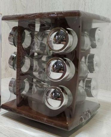 13 предметов Набор для специй Besser 10195 емкость баночка для специй