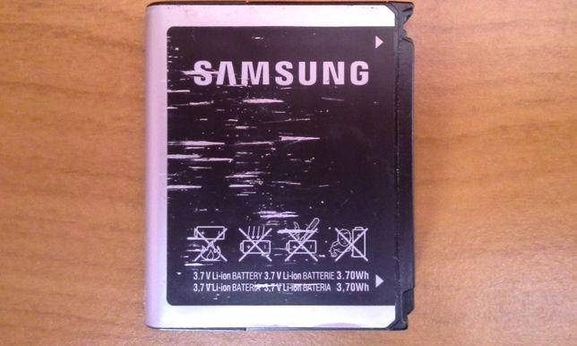 Samsung Avila bateria