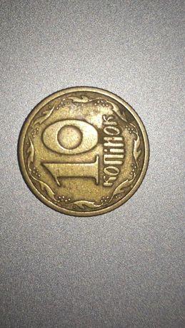 10 коп 1996 1ГАк