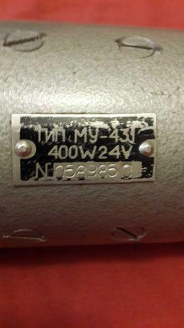 Электромотор типа МУ-431 авиационный