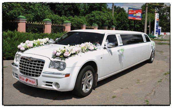 Авто на свадьбу, аренда, заказ Лимузинов!