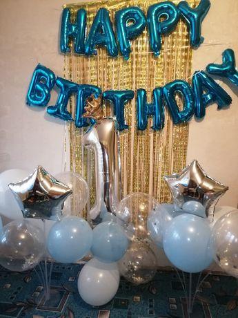 шары 40 см happy birthday