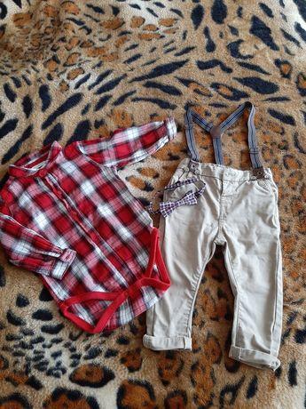 Штанишки,штаны, боди рубашка next, нарядний костюм для мальчика