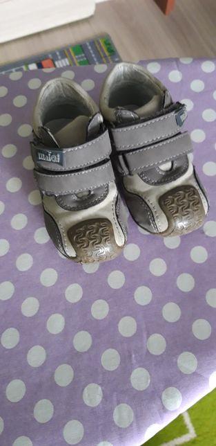 Buty dziecięce r19