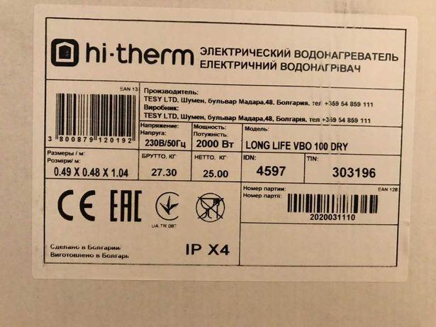 Электрический водонагреватель hi-therm long life 100