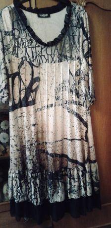 Нарядное платье Cadrelli (Турция) оригинал размер 50-52