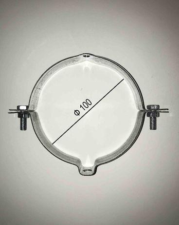 Хомут ф75 - 150 мм для трубы