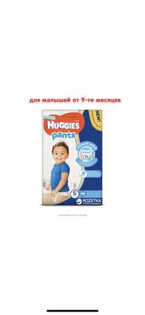 Трусики-подгузники Huggies Pants 5 Mega для мальчиков 44 шт