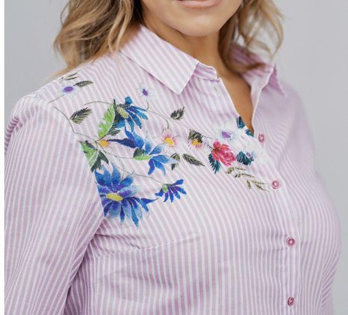 Nowa bluzka/ koszula różowa marki Salko rozmiar 44 size plus