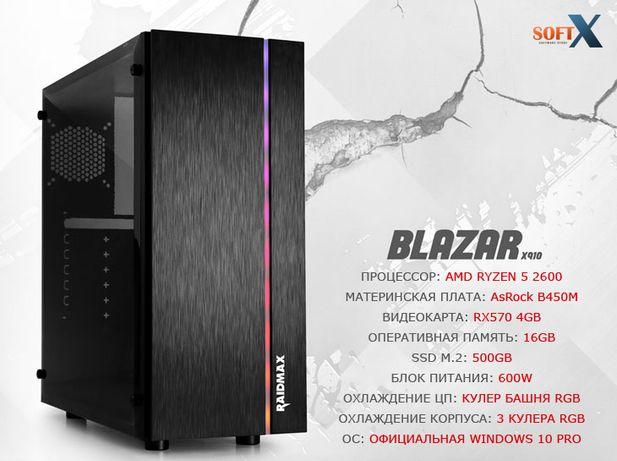 Игровой ПК Blazar X910. RYZEN5 2600/16GB/RX570 4GB/SSD M.2/Гарантия 12