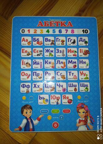 Планшет абетка українською