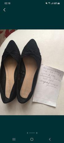 Туфли босоножки  балетки