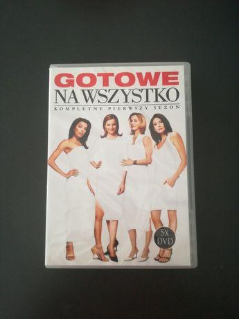 Gotowe na wszystko sezon 1 DVD 5 płyt