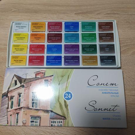 Краски акварельные Сонет 24 цвета