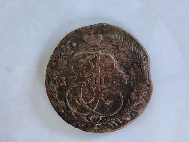 Царская монета 1787 года