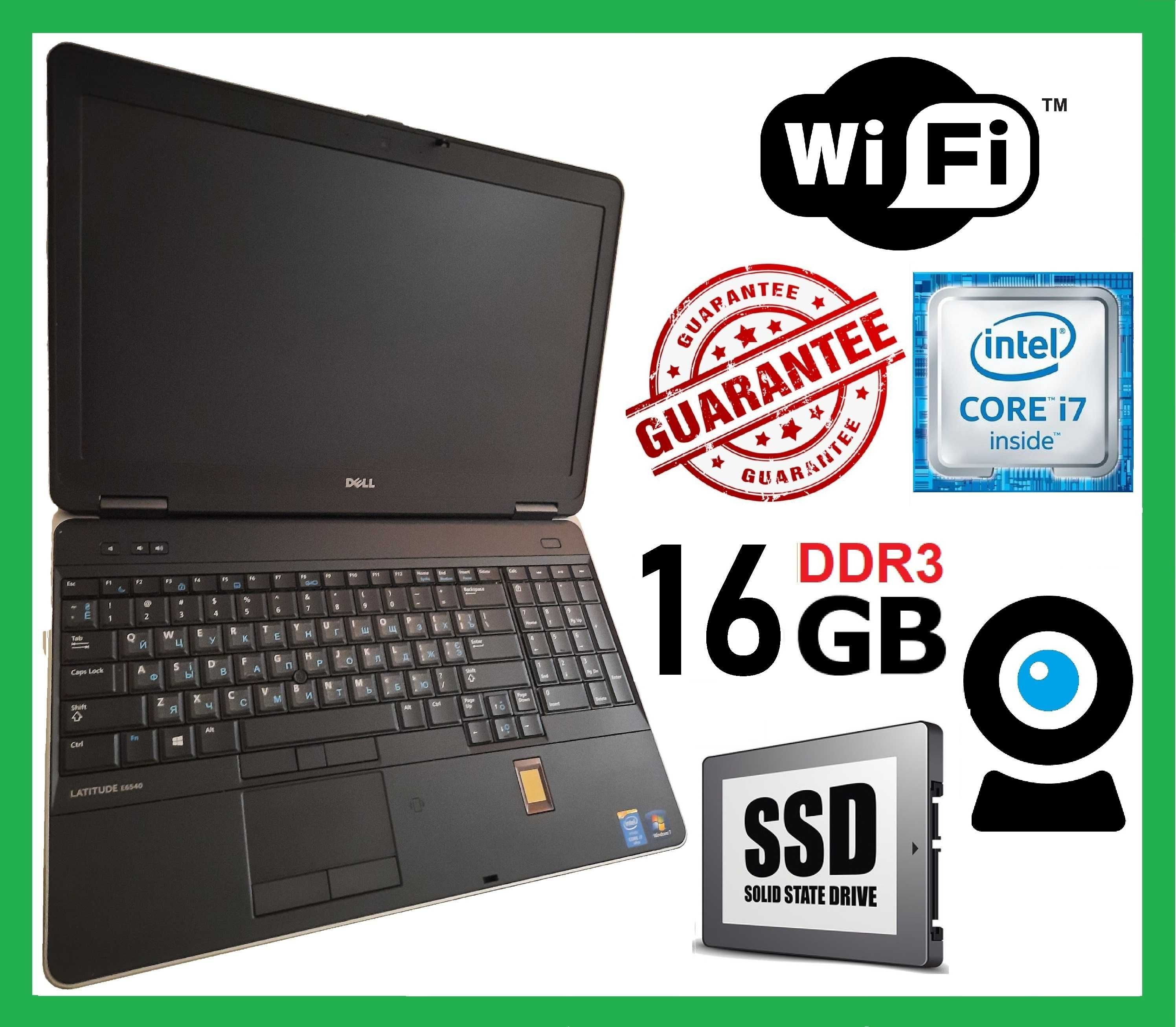 Ноутбук DELL Latitude E6540 / i7-4810MQ / 16Gb / 256Gb / 15,6''