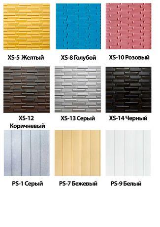 Самоклеющиеся декоративные 3D панели,  серия XS, есть самовывоз