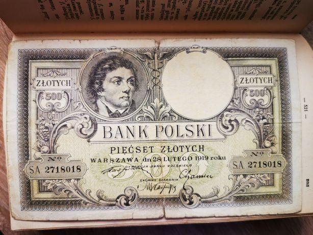 Banknot 500 zł z 28 lutego 1919 r