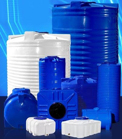 Емкость пластиковая, бочки, бидоны, 1000, 2000, 3000, 5000 л. Еврокуб