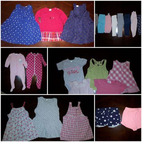 86 Zestaw ubrań dla dziewczynki