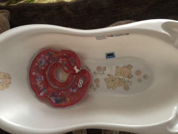 Детская ванночка, круг.