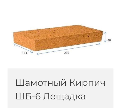 Цегла на камін або пєц/шамот шб-5/шб-6