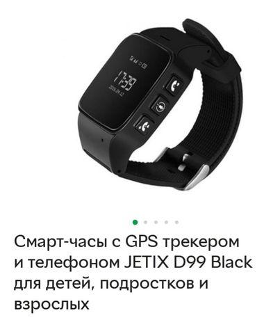 Смарт часы с GPS