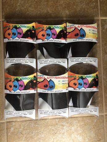 Maska maseczka wielorazowa dla dziecka dzieci NOWE