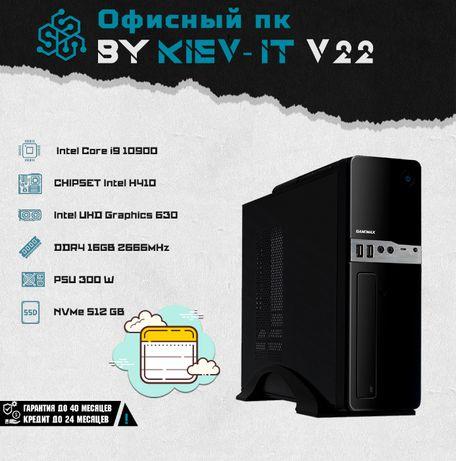 Офісний ПК - i9 10900 | H410 | Intel HD | DDR4 16GB | M.2 512 V22