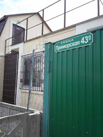 Сдается для отдыха  дом в Каролино Бугаз, станция Нагорная.