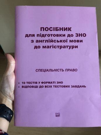 Тетрадь с английского