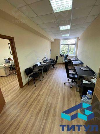 Сдам офис в современном БЦ в 2 минутах от метро Ботанический Сад