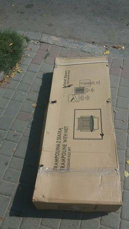 Батут Total sport 252см с внутренней сеткой, Чернигов САМОВЫВОЗ