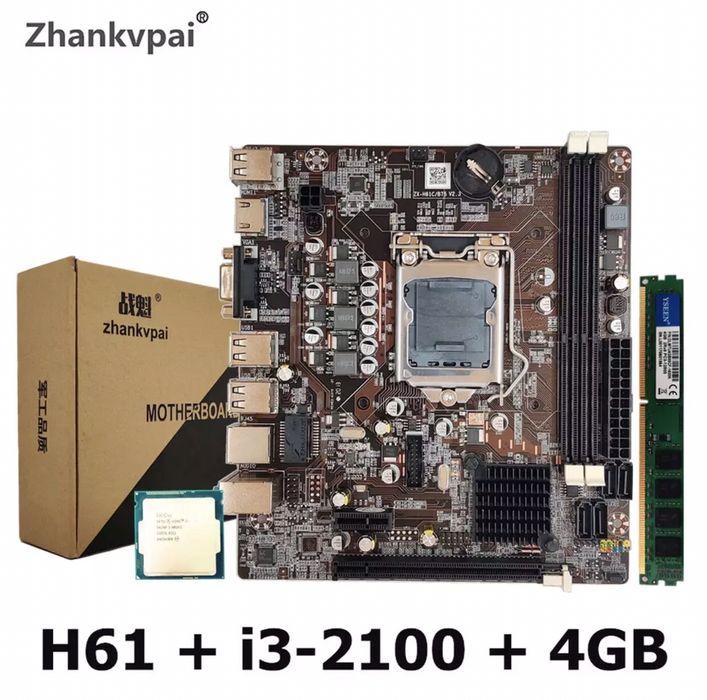 Материнская плата + процесор + ОЗУ Бровары - изображение 1