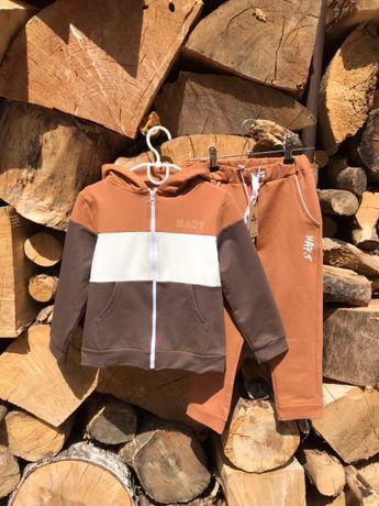 Модный спортивный костюм на мальчика р. 86, 98, 122