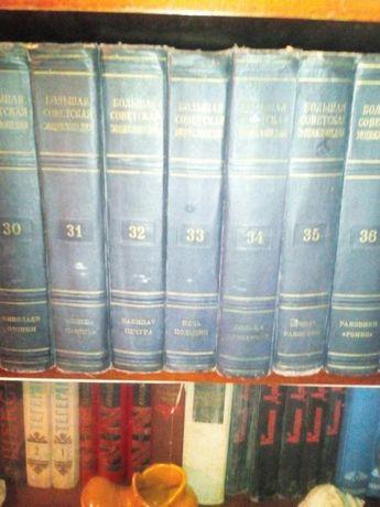 Большая Советская энциклопелия