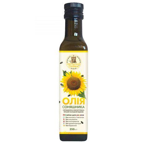 Подсолнечное масло. Соняшникова олія сиродавлена. Обєм 250мл.