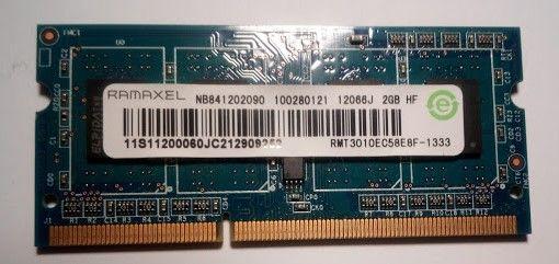 Оперативная память для ноутбука 2GB.