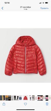 Стеганая куртка H&M. 134 р