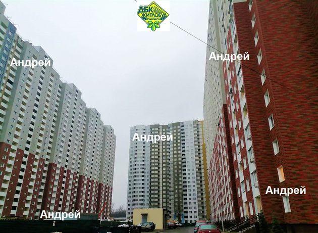 3ком квартира в монолите ЖК Навигатор без переплат и комиссий