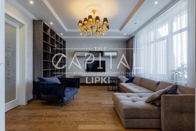 Прекрасная 4х комнатная квартира на Липках Драгомирова 185 метров