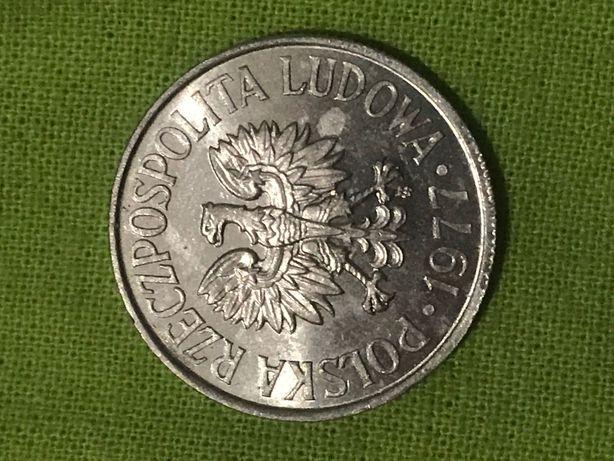 Moneta PRL 50 gr 1977 destrukt