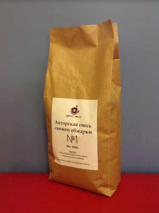 САМАЯ низкая ЦЕНА! Колумбия Супремо Меделлин, кофе в зернах! 1 КГ кава Киев - изображение 1