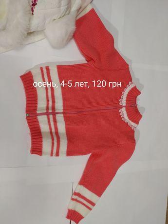Детская одежда на девочку 3-4 года